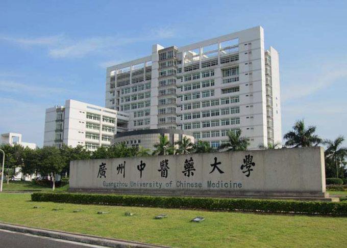 广州市中医药大学―中医体质辨识仪安装