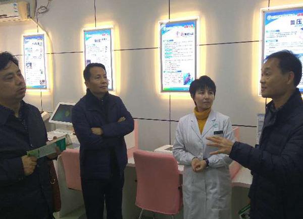 陕西基层卫生专业委员会专家成员健康小屋参观交流